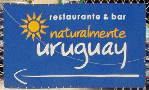 URG01